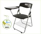 {{ 海中天時尚傢俱 }} C10  摩登時尚 課桌椅系列 088-13  塑鋼折合課桌椅