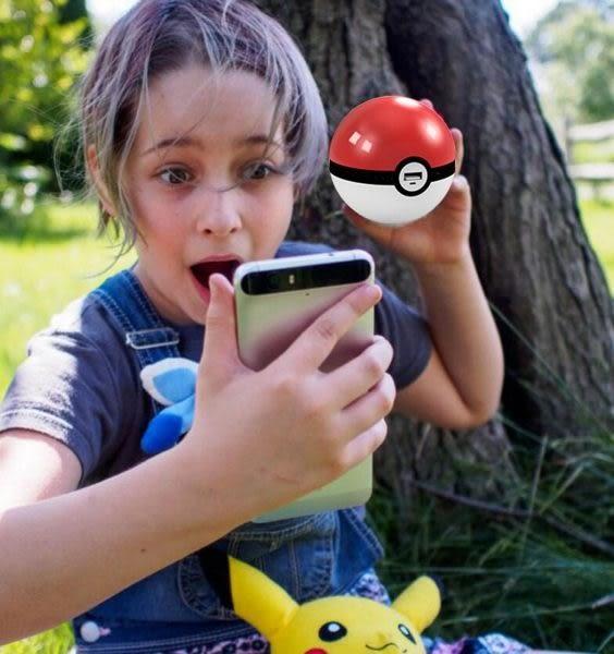 【PB】寶貝球 12000mAh豪安 寶可夢 移動電源 精靈球 口袋妖怪 通用 充電寶 迷你移動電源