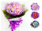 娃娃屋樂園~9朵(花朵)金莎花束 每束500元/情人節花束/生日禮物/畢業花束/捧花花束/教師節花束
