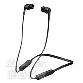 【曜德★送收納袋】JVC HA-FX87BN 黑色 降噪無線 防水藍牙立體聲耳機