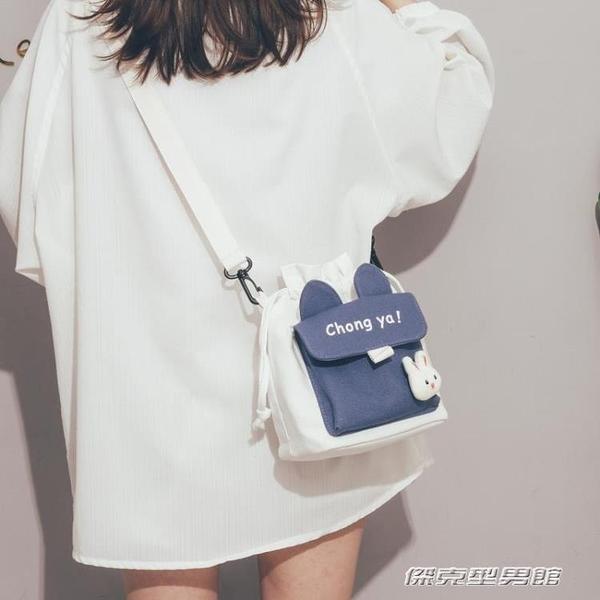 單肩包可愛小包包新款韓國ins日繫原宿帆布斜背包女學生單肩水桶包 新年優惠