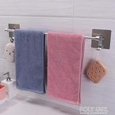 雙慶衛生間免打孔毛巾架浴室單桿毛巾桿掛毛巾架廁所置物架浴巾架 ATF 夏季新品