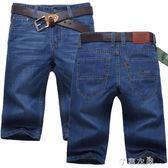 夏季薄款五分褲牛仔褲男直筒馬褲5分褲子男裝牛仔短褲男休閒中褲      芊惠衣屋