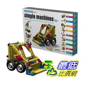 [103 美國直購] Engino Simple Machines 電子益智品 ENG-M10 $3523