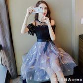 很仙的法國小眾佯裝女春裝2019流行女裝新款一字肩蕾絲裙子夏季 漾美眉韓衣