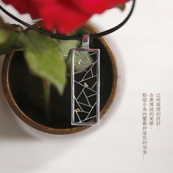 古典江南風情鏤空花窗花鳥蠟繩純銀項鍊/設計家