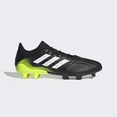 Adidas Copa Sense.3 Fg [FW6514] 男鞋 運動 足球鞋 抓地力 柔軟 貼合 愛迪達 黑 螢黃
