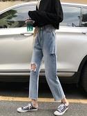 牛仔寬管褲 春季2021年新款寬鬆破洞顯瘦牛仔褲女高腰直筒褲子百搭垂感闊腿褲 寶貝計畫