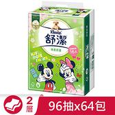 舒潔迪士尼抽取衛生紙96抽X64包(箱)【愛買】