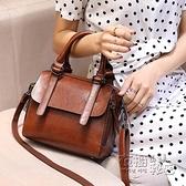 包包女2020新款潮時尚手提包氣質女神牛皮單肩斜背包/側背包托特包 衣櫥秘密
