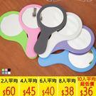 【JL精品工坊】繽紛樂隨身鏡(六色)10入平均$36 /圓鏡/立鏡/化妝鏡/鏡子/穿衣鏡/手拿鏡