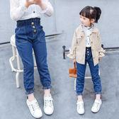 女童牛仔褲長褲2018春秋裝新款韓版LJ4458『miss洛羽』