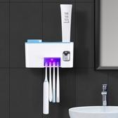 衛生間紫外線牙刷消毒器洗漱杯掛壁式牙具收納盒套裝免打孔置物架 陽光好物