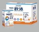 雀巢飲沛 癌症/手術專用營養支援配方 - 熱帶水果 3x237ml(盒)