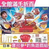 【旋轉釣魚樂】神奇寶貝 寶可夢 TAKARA TOMY 釣魚機 皮卡丘 桌遊 玩具大賞益智【小福部屋】