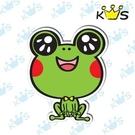 【收藏天地】防水防曬*安全帽 汽機車 萬用貼-微笑蛙蛙(大)