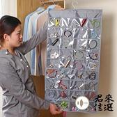 飾品收納掛袋透明首飾展示架掛墻式配飾收納袋【君來佳選】