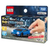 【TAKARA TOMY】4D 藍寶基尼 Blu Le Mans (TM14655)