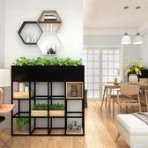 隔斷牆鐵藝隔斷置物架辦公室工業風咖啡廳餐廳裝飾屏風卡座綠植矮展架 NMS陽光好物