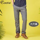 ADISI 男兩側貼袋彈性快乾休閒長褲AP1811078-1 (3XL~5XL) 大尺碼 / 城市綠洲專賣(Coolfree、排汗透氣)