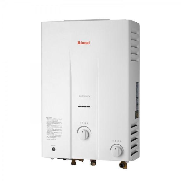 【歐雅系統家具廚具】林內 Rinnai RU-B1020RFN 10L 屋外一般型熱水器(已停產)