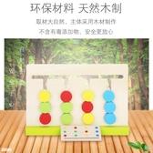 兒童益智玩具4-6歲3幼兒園男孩女孩智力開發邏輯思維訓練早教拼圖