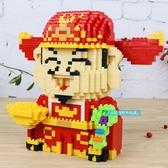 積木樂高財神爺過年裝飾新年禮物益智玩具【奇趣小屋】