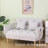 懶人沙發臥室小沙發小戶型雙人榻榻米網紅宿舍簡易折疊單人沙發床 Lanna YTL