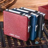交換禮物-煙盒香菸煙盒20支裝便攜自動彈煙男士個性創意定制照片煙盒打火機一體