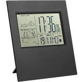 《REFLECTS》薄框溫濕度鬧時鐘