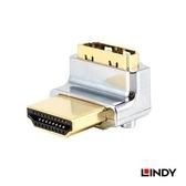 LINDY林帝 CROMO鉻系列 HDMI 2.0 轉向頭-A公對A母 垂直向上90度旋轉