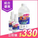 【限購2】水魔力 超活電解離子水/乾洗手...