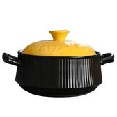 湯鍋 砂鍋耐高溫瓦煲煲湯陶瓷耐熱沙鍋燉湯燉鍋家用燃氣湯鍋煤氣灶專用