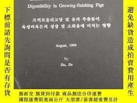 二手書博民逛書店a罕見thesis for the degree of mast