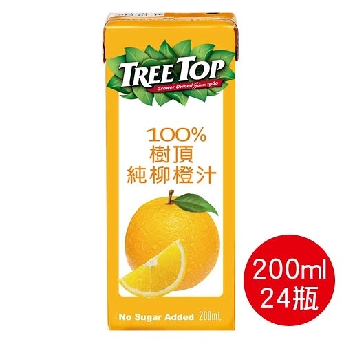 【奇奇文具】樹頂TreeTop 100%純柳橙汁200mlx24瓶-利樂包