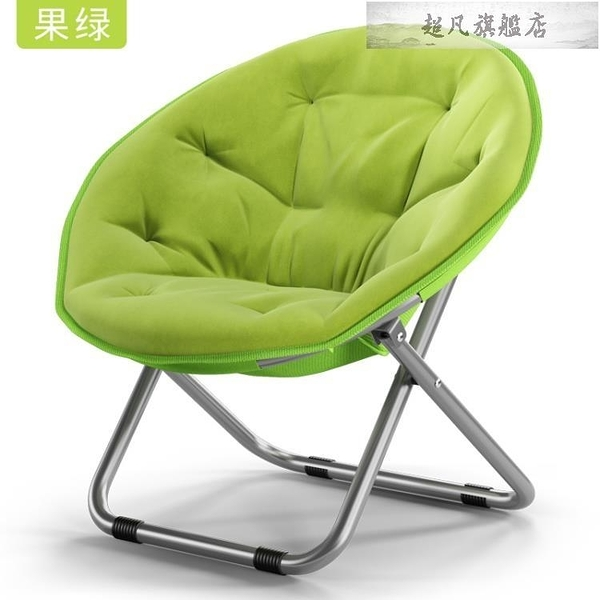 躺椅 大號成人月亮椅太陽椅懶人椅雷達椅折疊椅圓椅沙發椅靠背-10週年慶