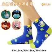 童襪 止滑童襪 止滑童襪 多款樣式款 男女童適穿 台灣製 PEILOU