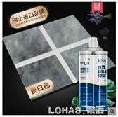 水性環氧彩砂美縫劑瓷磚地磚專用品牌十大勾逢填縫劑美縫膠 樂活生活館