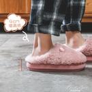 毛毛絨棉拖鞋女冬季厚底增高鞋網紅Ins少女心可愛鬆糕拖鞋女外穿 果果輕時尚