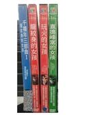 挖寶二手片-C85-000-正版DVD-電影【龍紋身的女孩1+2+3+4/系列4部合售】-(直購價)