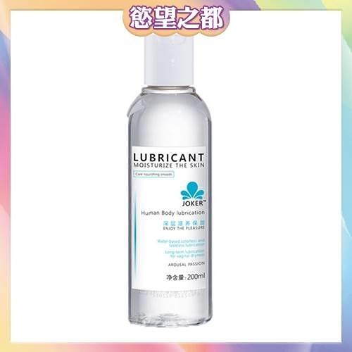 情趣用品 潤滑液 情趣商品 按摩油 敏感舒適 滋養保濕 JOKER 深層滋養潤滑液 200ML-蘆薈保濕