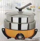 ^聖家^上豪3.5L三層不鏽鋼火烤料理鍋 EC-3560【全館刷卡分期+免運費】