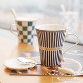 創意陶瓷杯子帶蓋勺歐式咖啡杯牛奶早餐茶杯馬克杯情侶簡約喝水杯『韓女王』