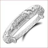 鍍銀手環飾品 龍鳳福手鐲s108