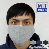 預購【OBIYUAN】口罩套 MIT 雙層面料 吸濕排汗 透氣材質 口罩 收納套 素色 3色【SP98】