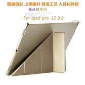 King*Shop~蘋果平板 ipad pro 12.9吋 變形金剛休眠皮套 A1584/A1652/A1670/A1671 2015/2017通用