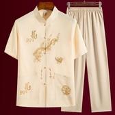 唐装-夏季中老年唐裝男棉麻短袖套裝中國風亞麻刺繡爸爸裝老人爺爺夏裝