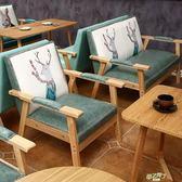 奶茶店甜品店桌椅組合簡約休閒清新座椅咖啡廳店單雙人皮卡座沙發