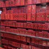 利是封姓氏紅包 香港繁體字 個性創意 百家姓利是封每盒40個 嬡孕哺