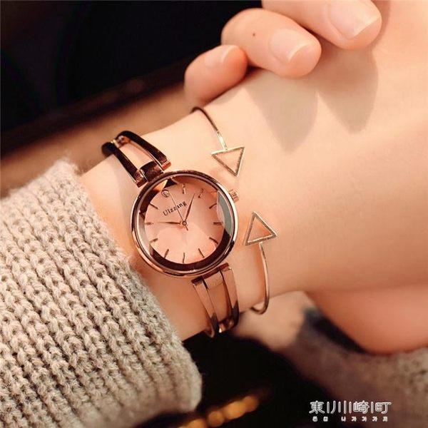 手錶女-手錶女學生金屬鍊細錶帶小巧迷你時尚潮流韓版簡約 東川崎町